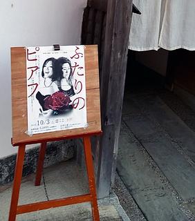 kozai-3.jpg